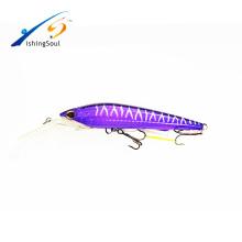 DSM2 artificial bait minnow fishing lure