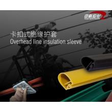 Tubo revestido con aislamiento de caucho de silicona a presión de 35KV