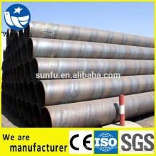 IOS CE Сертификат SGS SSAW / LSAW Q235B стальная труба