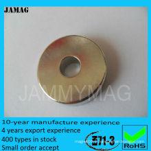 D30d20H5 n45 anneau aimant permanent