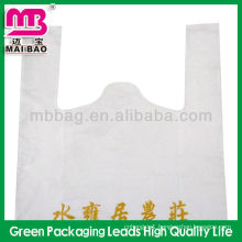 high quality biodegradable shopping bag compostable bag made from cornstarch