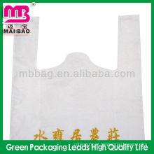 saco compostável de saco de compras biodegradável de alta qualidade feito de amido de milho