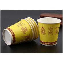 Personalizado Desechables 60 Ml Copa, copa de papel de bebida,