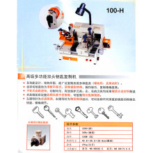 Key Machine, Tubular Key Machine, Leaf Blade Key Machine, Safe Lock Key Machine (AL-100H)