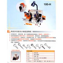 Ключевой машины, трубчатой ключевой машины, ключевой машины Leaf Blade, безопасной ключевой машины (AL-100H)