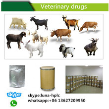 China Supplier of CAS 55268-74-1 Veterinary Drugs Praziquantel