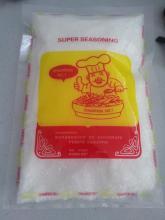 25kg beg 99 monosodium glutamat MSG
