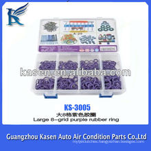 Seal ring Large 8-grid purple automotive rubber ring