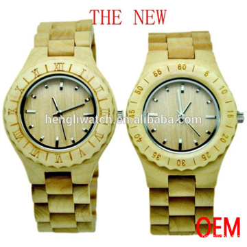 2016 New Wooden Watches, Best Quality Wood Watch (Ja15062)