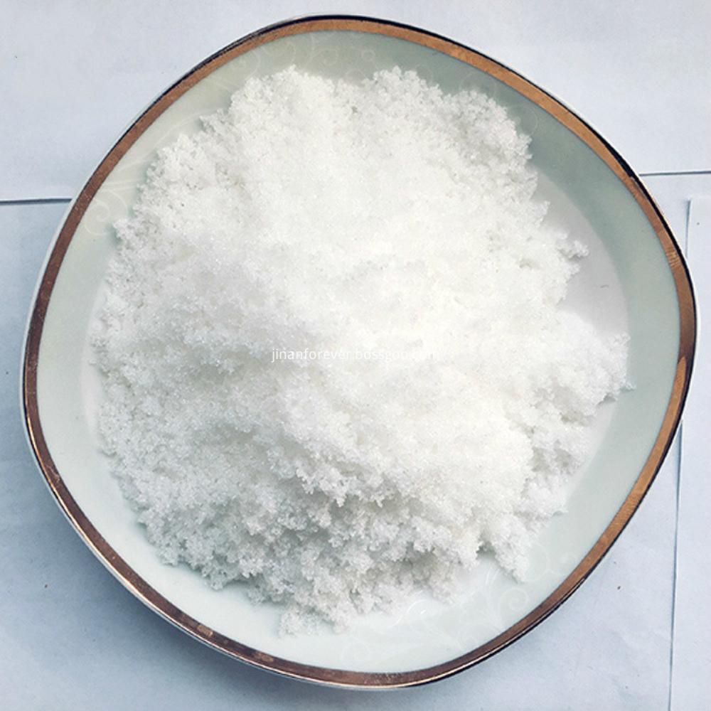 Feed addtive-Glycine-Betaine