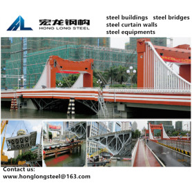 Qijiang Open or Removable Steel Bridge