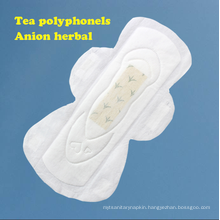 Wholesale China soft feminine sanitary pad with Tea polyphenols suppliers