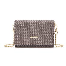 Woven style chain messenger bag hand bag