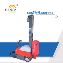 Автоматическая упаковочная машина для автоматических упаковочных машин / самоходная упаковочная машина