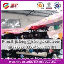 поликоттон равнина окрашенные саржа ткани для домашнего пользования