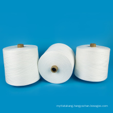 Cheap yarn price list of sewing accessories 100% spun polyester yarn 40s/2