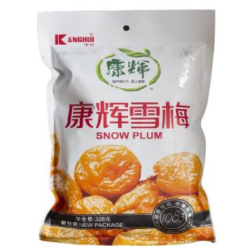Embalaje de frutas secas / Bolsa de ciruela / Bolsa de nueces plásticas