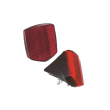 Promotional Bicycle Rear Reflector for Bike (HRF-011)