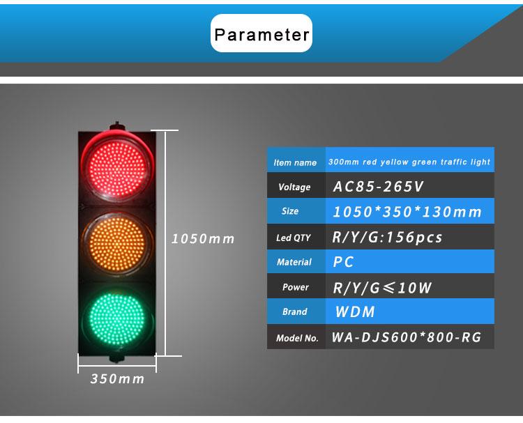 Pedestrian crossing system_04