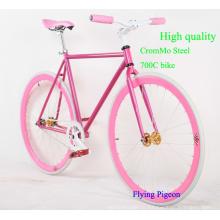 Хром-Молибденовой стали трек велосипед 700c велосипед