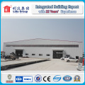 Steel Structure Basketball Gymnasium