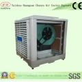 25000 M3 / H Промышленный воздушный охладитель (CY-25TC)