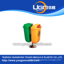 High Quality plastic trash can injection moulding