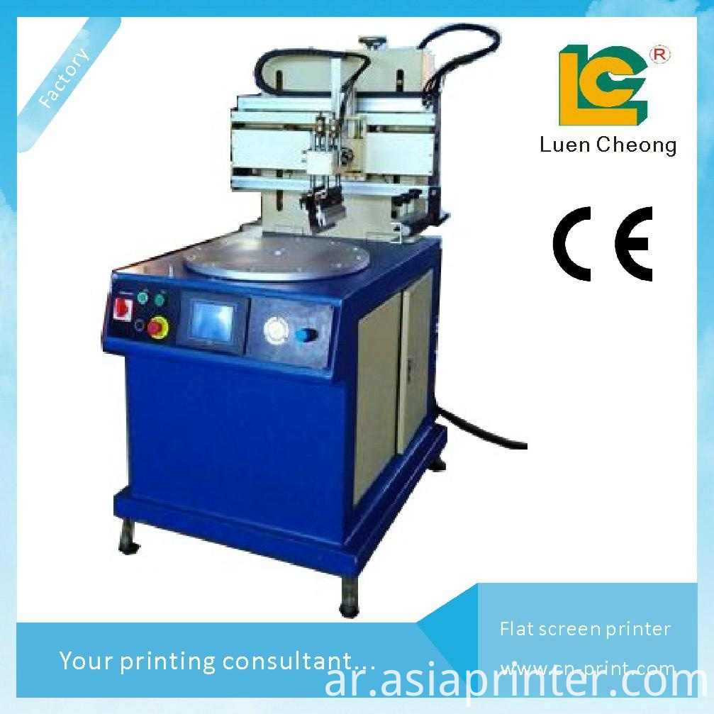 PLC control plane screen printer with conveyor