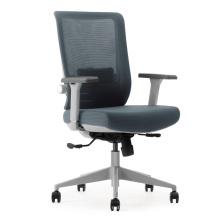 BIFMA Office Commercial Ascenseur inclinable maille pivotante et chaise en tissu