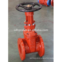 Cast iron / ductile iron gate valve drawing for fire fighting
