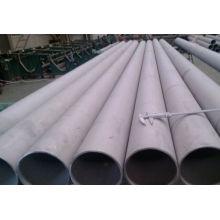 Nickel Alloy Pipe Inconel 800 Inconel 600 (CE DNV PED BV SGS)