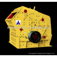 Shanghai Stone Impact Crusher with Best Quality