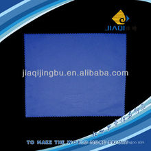 custome full embossing microfiber glasses cloth