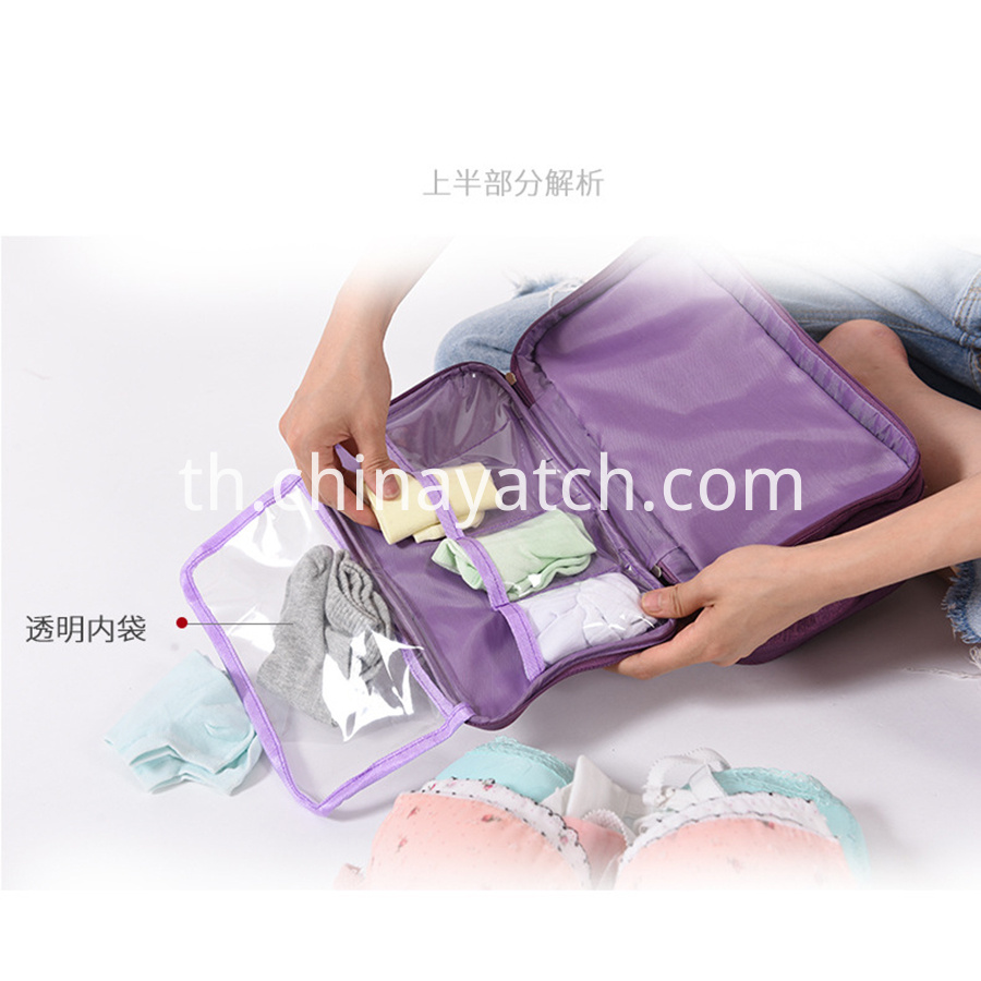 Underwear Storage Bag