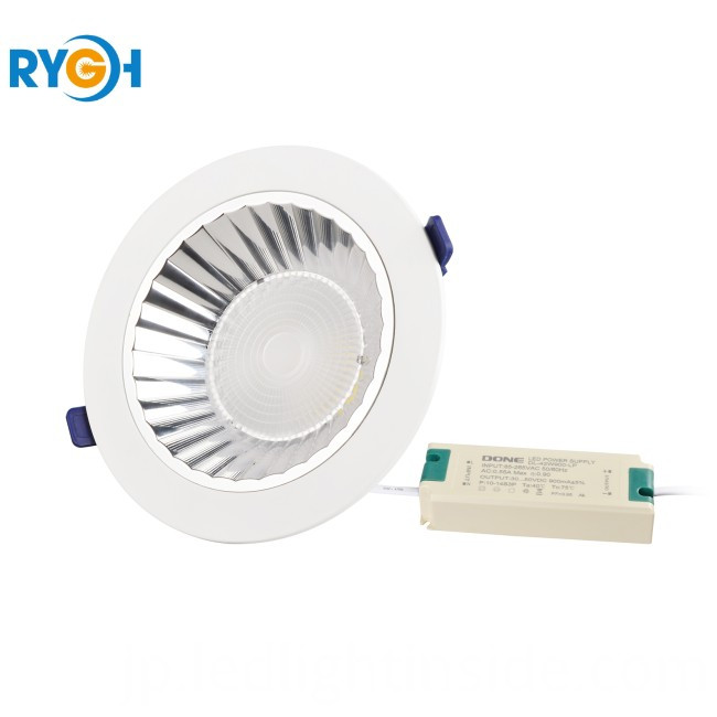 SMD LED Downlight