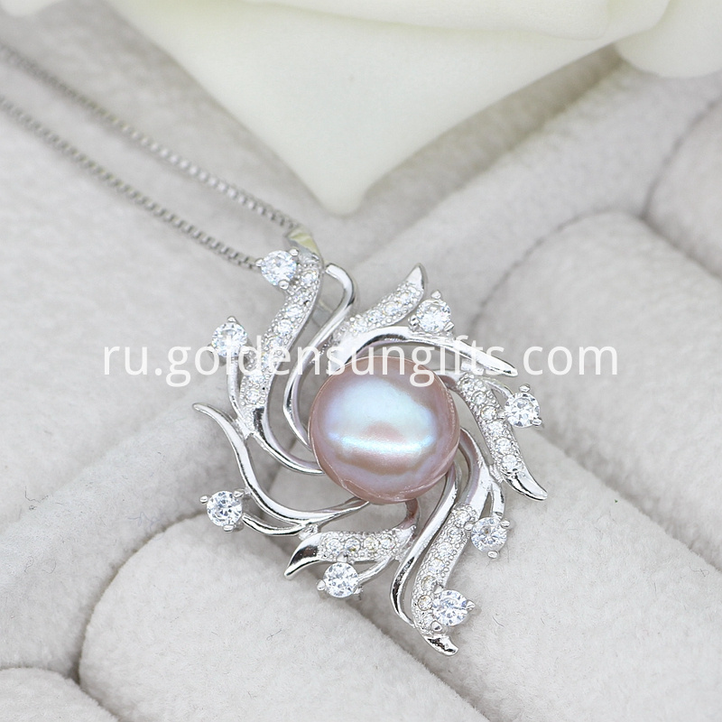 Purple Freshwater Pearl Pendants
