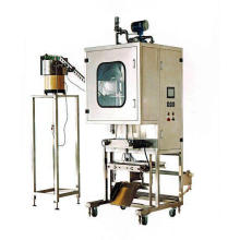 Additives Packing Machine / Valve Mouth