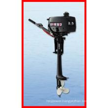 Gasoline Engine/ /Sail Outboard Motor/ 4-Stroke Outboard Motor (F2.5BMS)