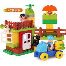 Venta al por mayor Pasture Building Blocks Toys Play Set
