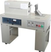Ultrasonic Wave Sealing Machine For Hose Tails, QDFM-125