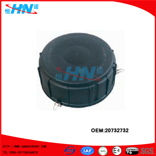 air filter housing cover