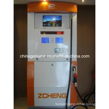Multi-Media Fuel Dispenser