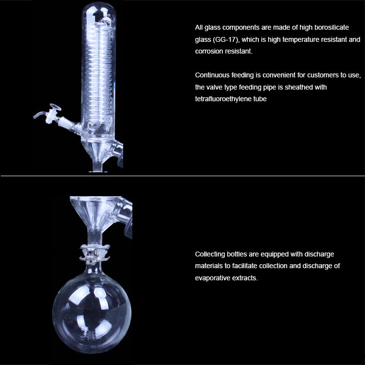 rotary evaporator re52c