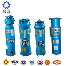 QS outdoor waterfall small submersible pump