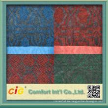 Высокое качество 100% полиэстер красочный полосатый ковер