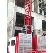 Construction Hoist Offered by China Factory Hstowercrane