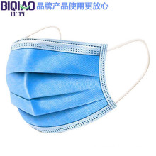 Special Three-layer Designed Face Mask