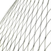 stainless steel wire rope mesh net