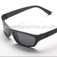Sportliche Outdoor-Sonnenbrille mit Schutzbrille (CH4235)