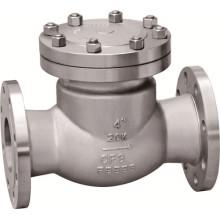 Фланцевый обратный клапан ANSI